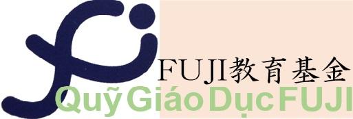 FUJI教育基金(Quỹ Giáo Dục FUJI)