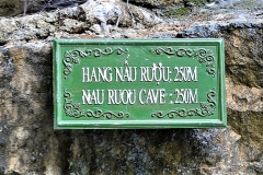 チャンアン:3番目の洞窟