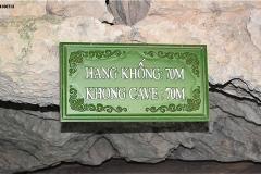 チャンアン:8番目の洞窟