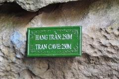 チャンアン:9番目の洞窟