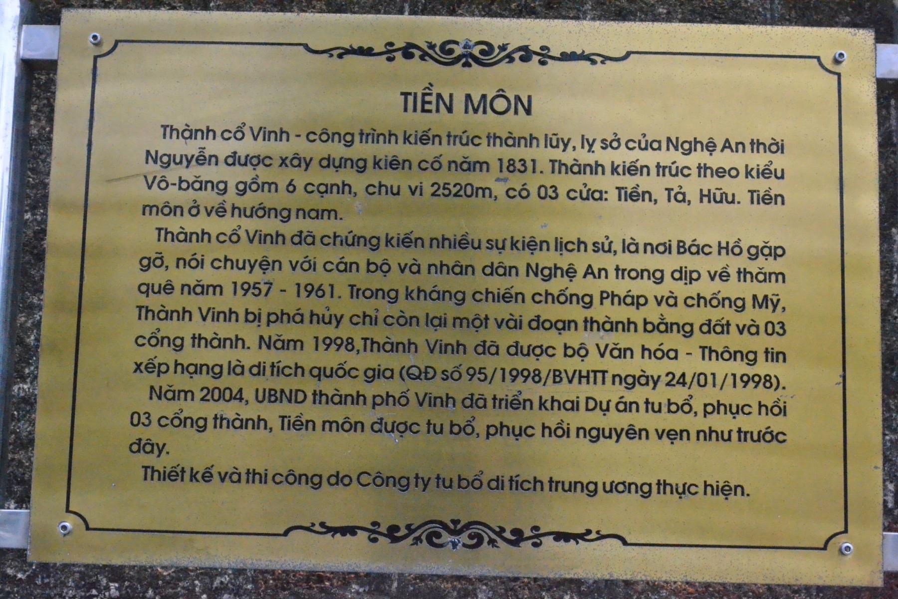 Tien Mon