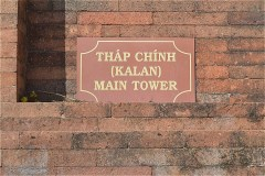 銀塔 Banh It Tower (Tháp Bánh Ít)