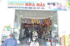 イミグレーションの前の商店