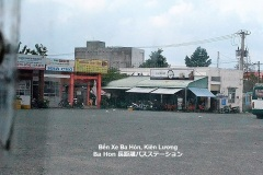 Ba Hon長距離バスステーション