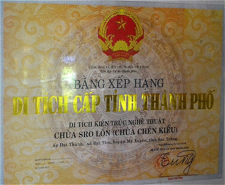96--Chua Chen Kieu
