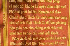 96--Chua Dat Set