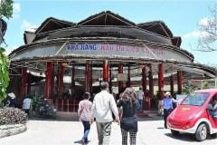 96-Chua Doi前のレストラン