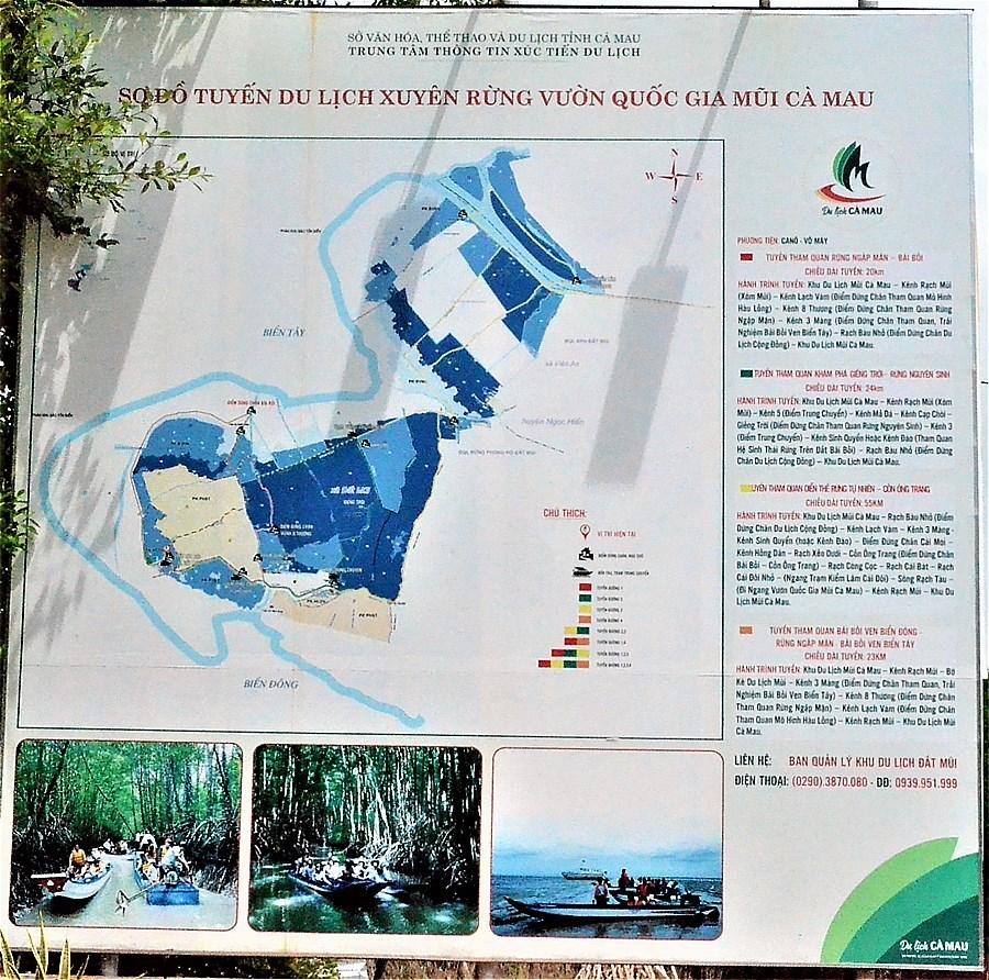 カマウ岬の看板