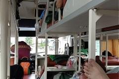 FUTAバス車内