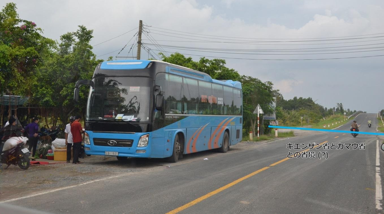 バスが停まっているいるところが、省堺。カマウ省にはいる
